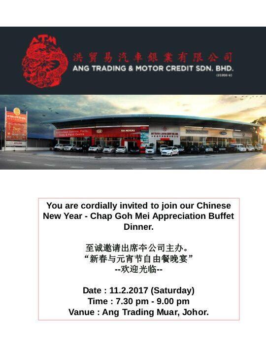 CHINESE NEW YEAR - CHAP GOH MEI APPRECIATION BUFFET DINNER