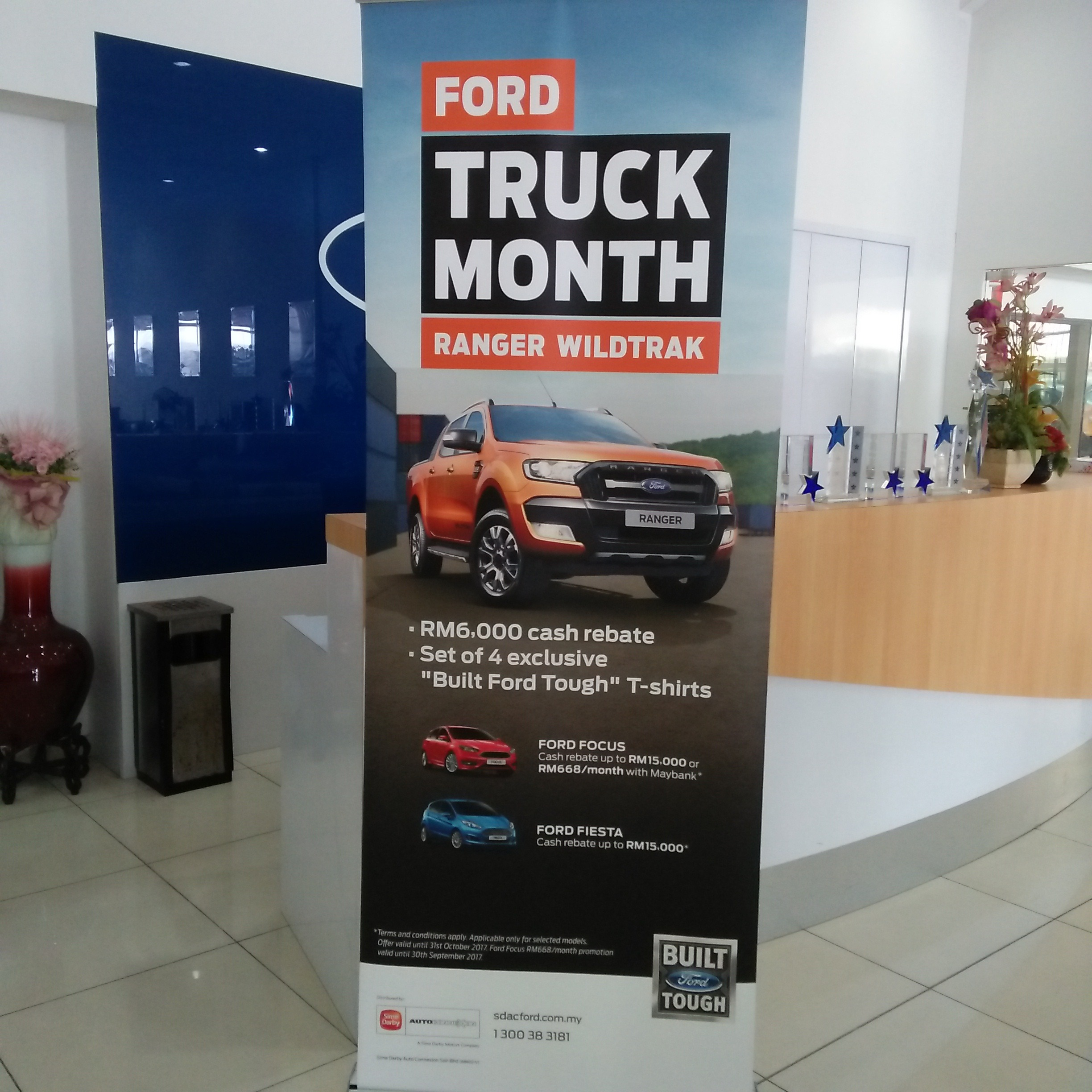 FORD TRUCK MONTH AUGUST
