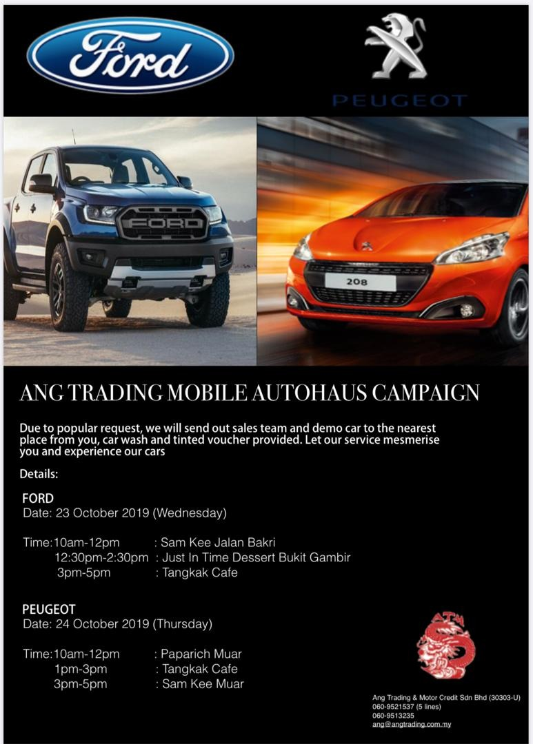 Ang Trading Mobile Authohaus Campaign