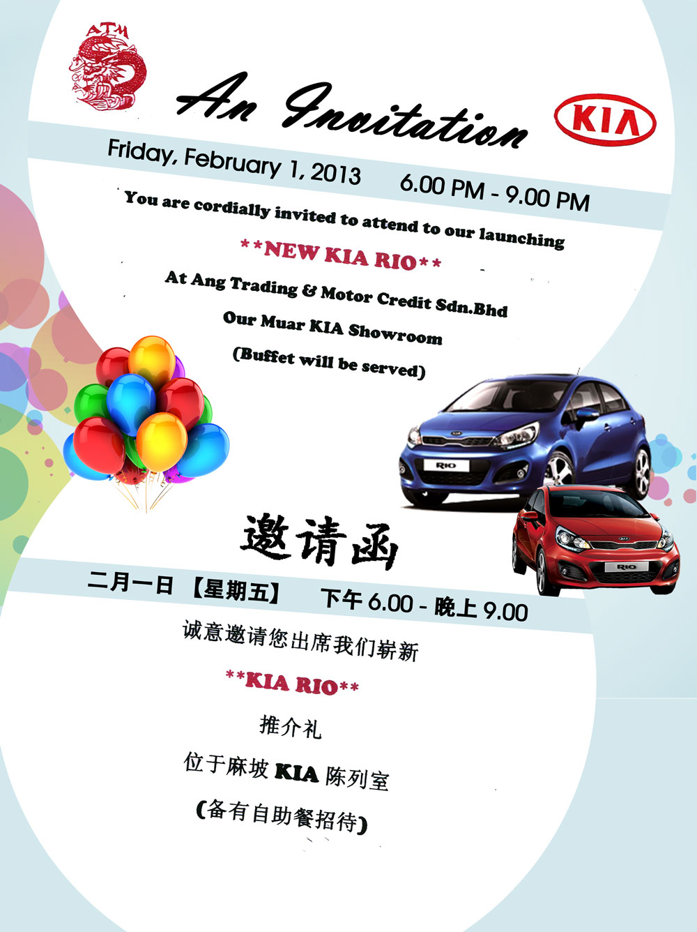 Invitation to KIA RIO EVENT