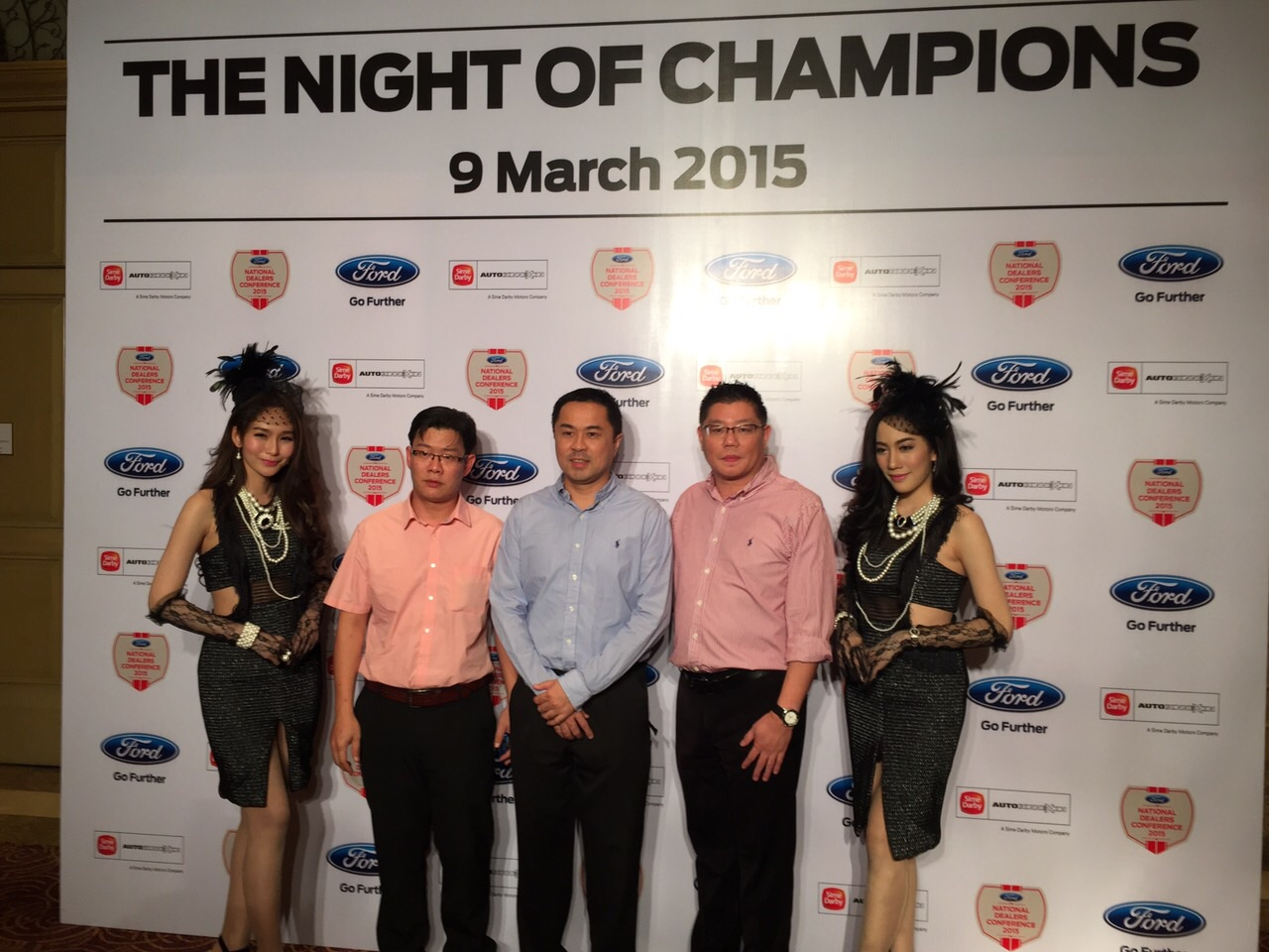 Ford Award Night 2015