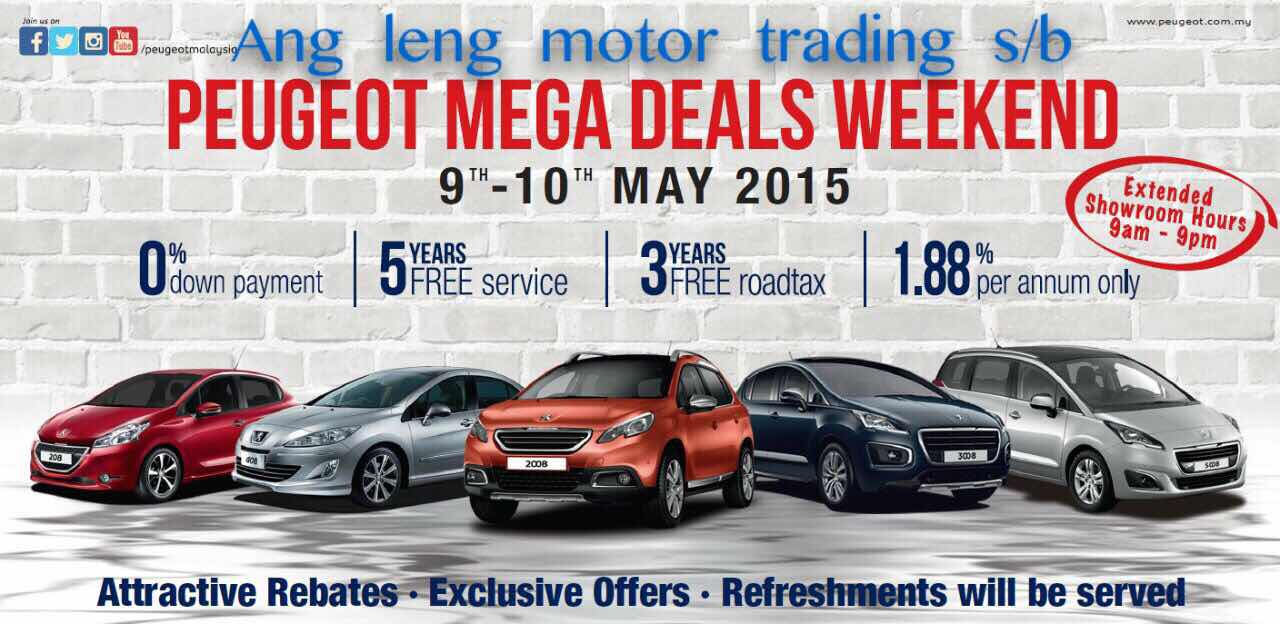 PEUGEOT MEGA DEALS WEEKEND